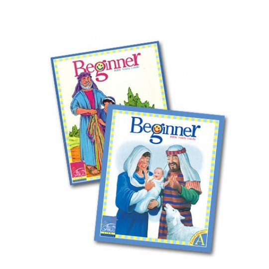 Beginner TEACHER Sabbath School Lesson Pamphlet